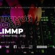 Limmp, 25.03.2021