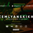 Zemlyanskikh, 24.09.2020