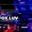 Fox Luv, 12.08.2021