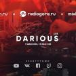 Darious, 07.05.2020