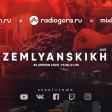 Zemlyanskikh, 30.04.2020