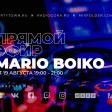 Mario Boiko, 19.08.2021