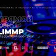 Limmp, 2.09.2021