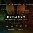 Romanov, 4.02.2021