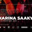 Karina Saakyan, 24.06.2021