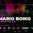 Mario Boiko, 20.05.2021
