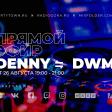 Denny b2b DWM, 26.08.2021