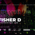 Fisher D, 3.06.2021