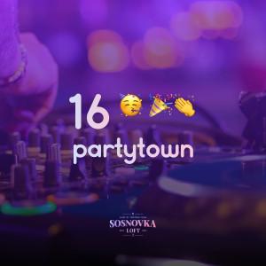 Dj Alba - live@SosnovkaLoft (partytown16) 2018-12-14