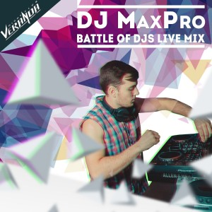 MaxPro - Battle of DJ's Live @ Veranda, Stary Oskol [26 Nov, 2016]